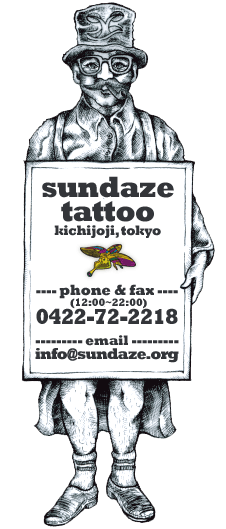 Sundaze Tattoo